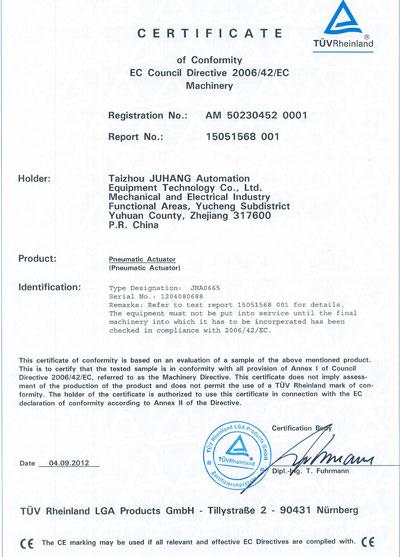 Taizhou Juhang Automation Equipement Technology Co.,Ltd.